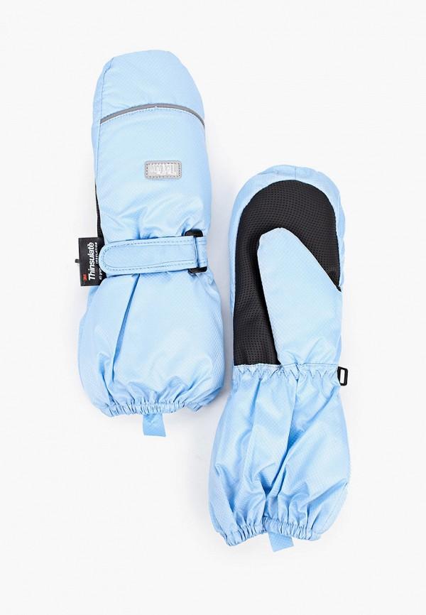 перчатки tutu для мальчика, голубые