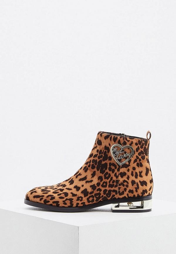 купить Ботинки Twinset Milano Twinset Milano TW008AWGXEW3 по цене 15400 рублей