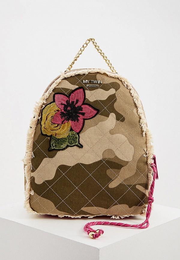 женский рюкзак twinset milano, разноцветный