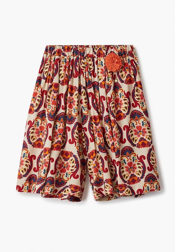 юбка twinset milano для девочки, бежевая