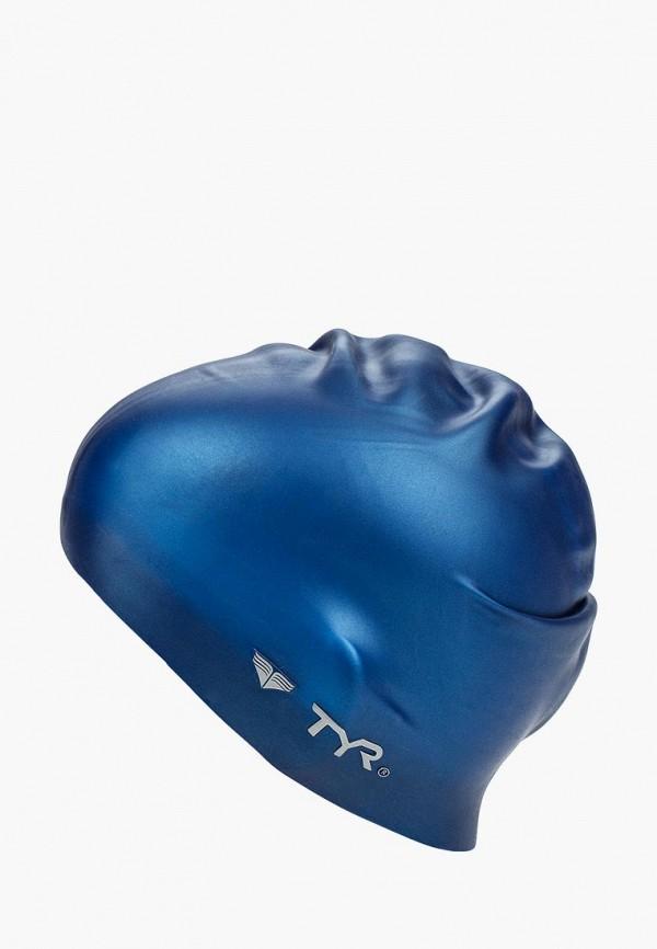Шапочка для плавания TYR TYR TY003DUJZB78 шапочка для плавания tyr tyr ty003dujzb98