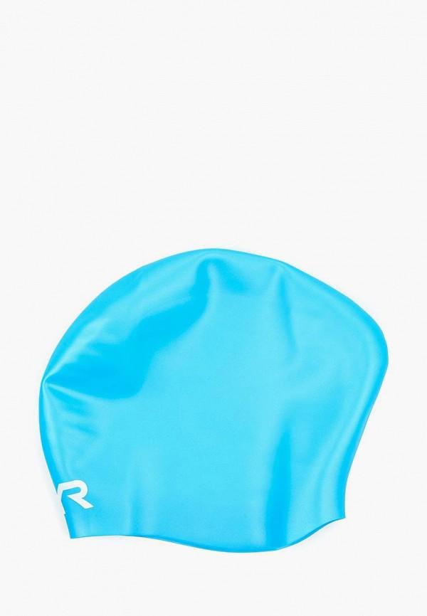Шапочка для плавания TYR TYR TY003DUJZB90 шапочка для плавания arena polyester  цвет  темно синий