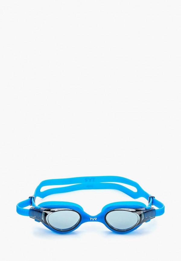Очки для плавания TYR TYR TY003DUTDB33 все цены