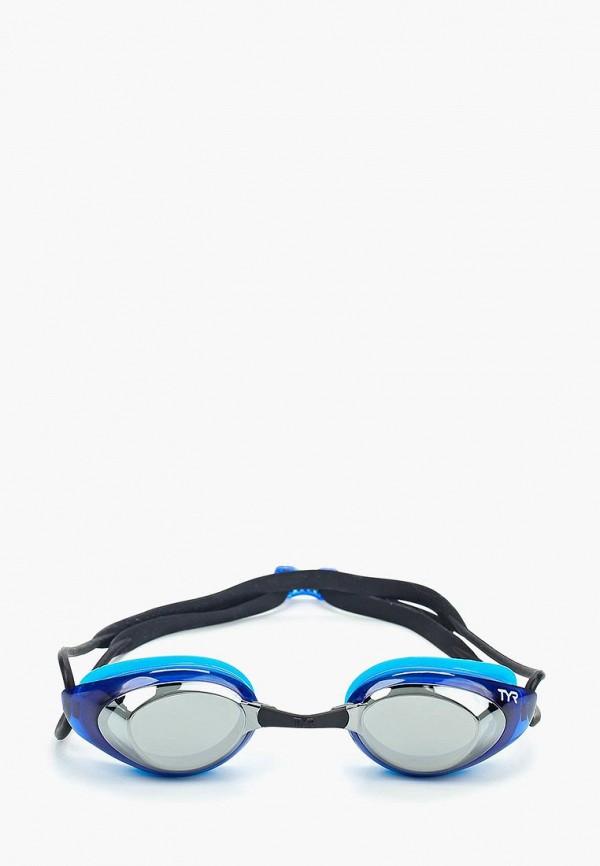 Очки для плавания TYR TYR TY003DUXIS90 очки для плавания tyr corrective optical с диоптриями цвет дымчатый 2 0 lgopt
