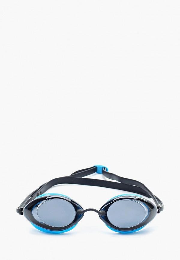 Очки для плавания TYR TYR TY003DUXIS95 очки для плавания tyr corrective optical с диоптриями цвет дымчатый 2 0 lgopt