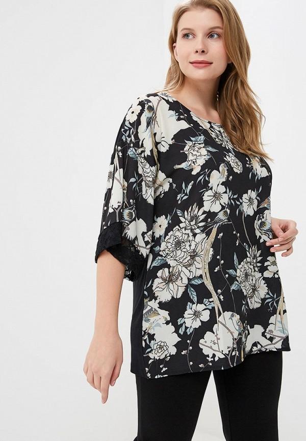 Блуза Ulla Popken Ulla Popken UL002EWCCXE2 цены онлайн