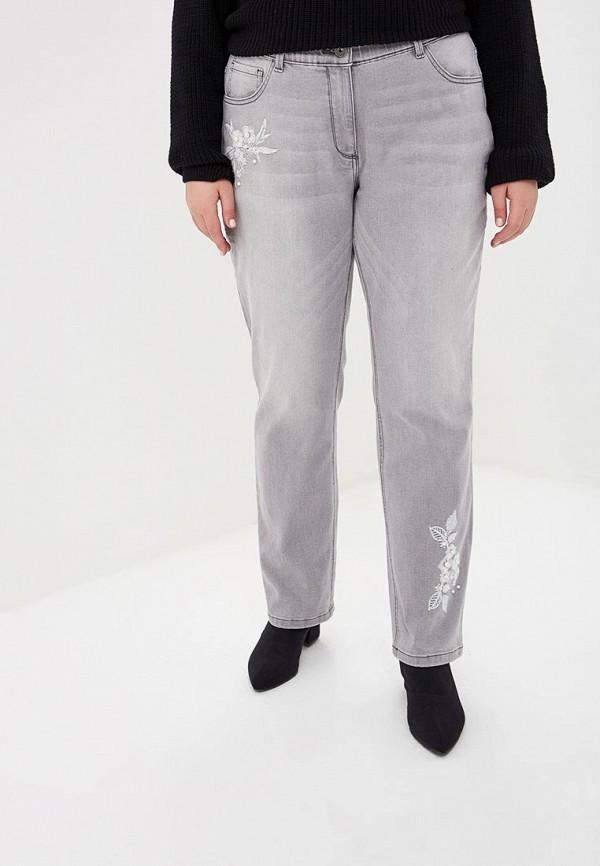 женские джинсы ulla popken, серые