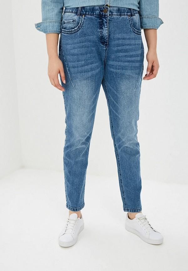женские джинсы ulla popken, синие