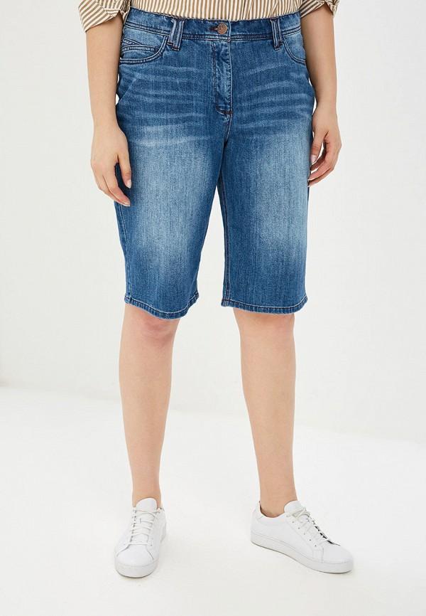 Шорты джинсовые Ulla Popken