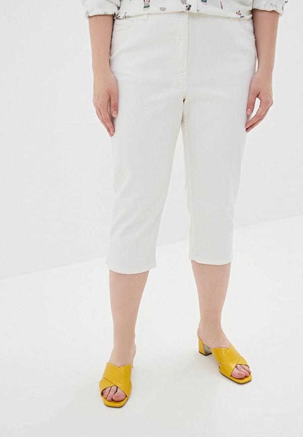 женские бриджи ulla popken, белые