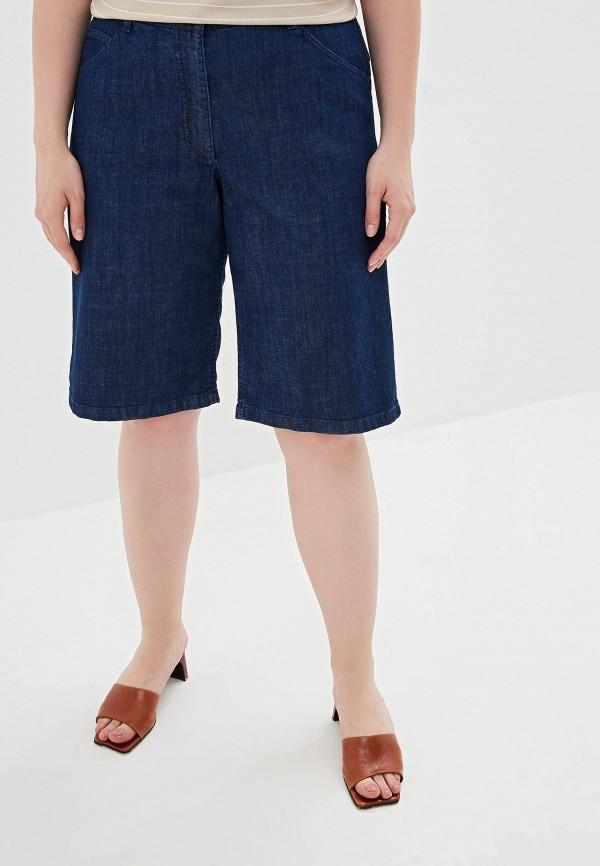 женские шорты ulla popken, синие