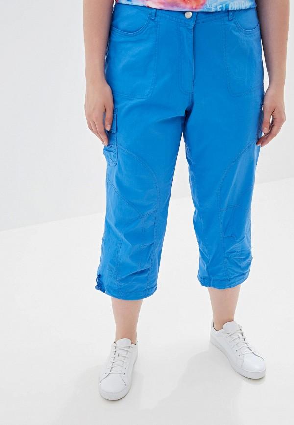 женские бриджи ulla popken, голубые