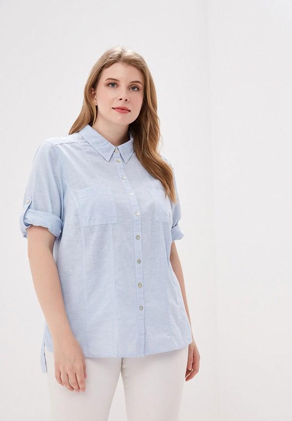 Рубашка Ulla Popken Ulla Popken UL002EWEBXE7 недорго, оригинальная цена