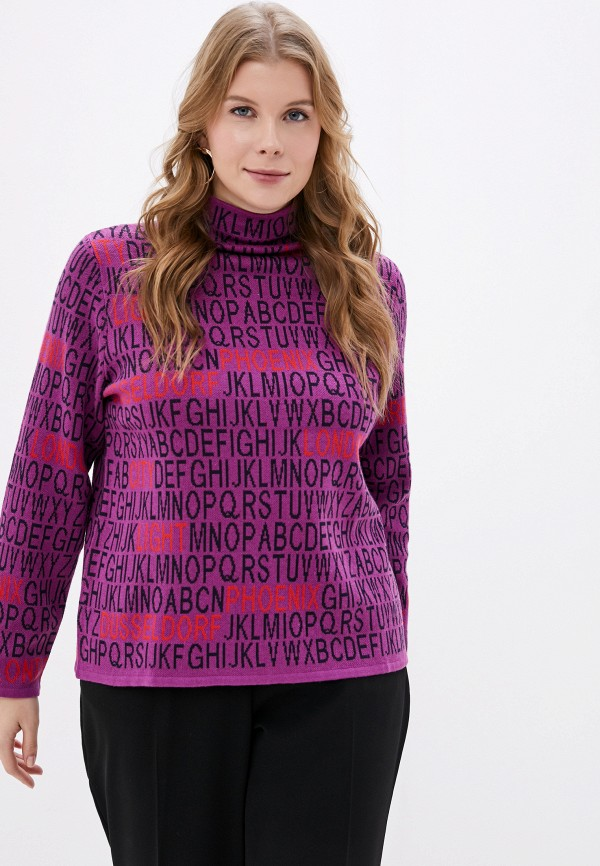 женская водолазка ulla popken, фиолетовая