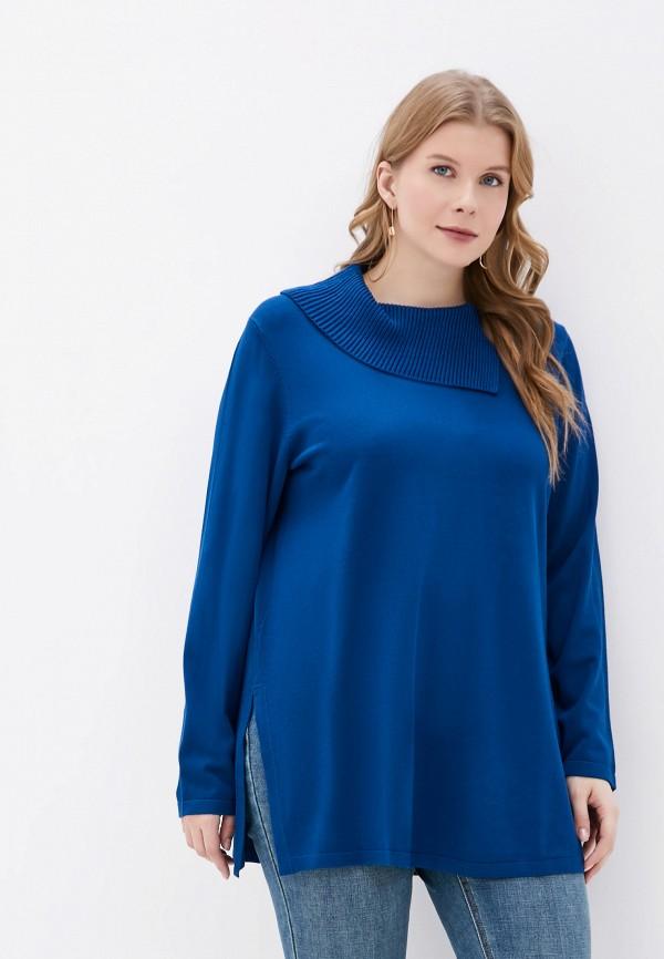 женский джемпер ulla popken, синий