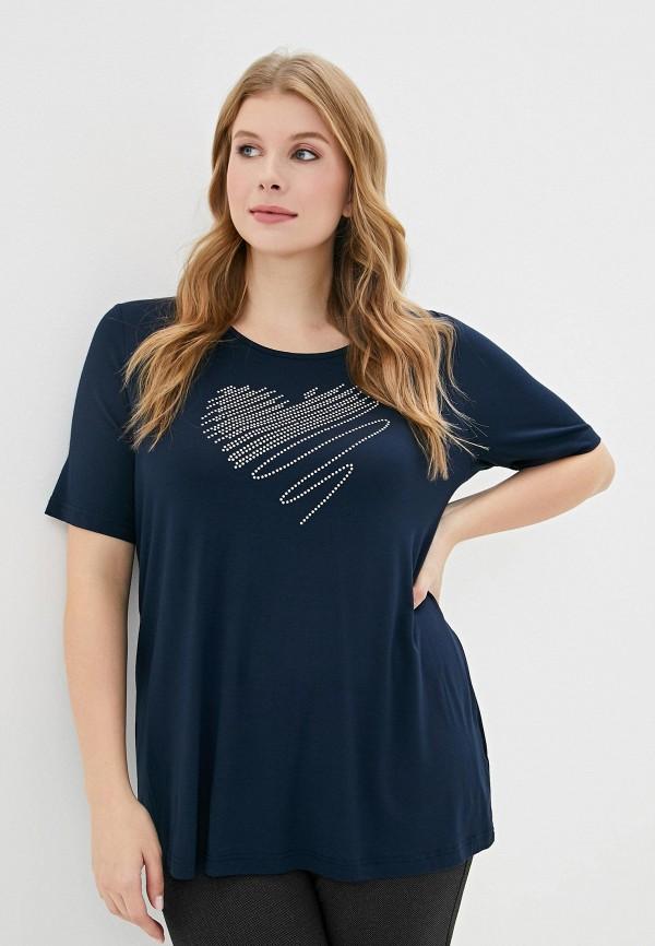 женская футболка ulla popken, синяя
