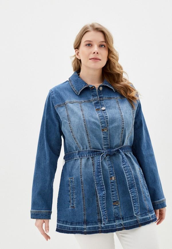 женская джинсовые куртка ulla popken, синяя