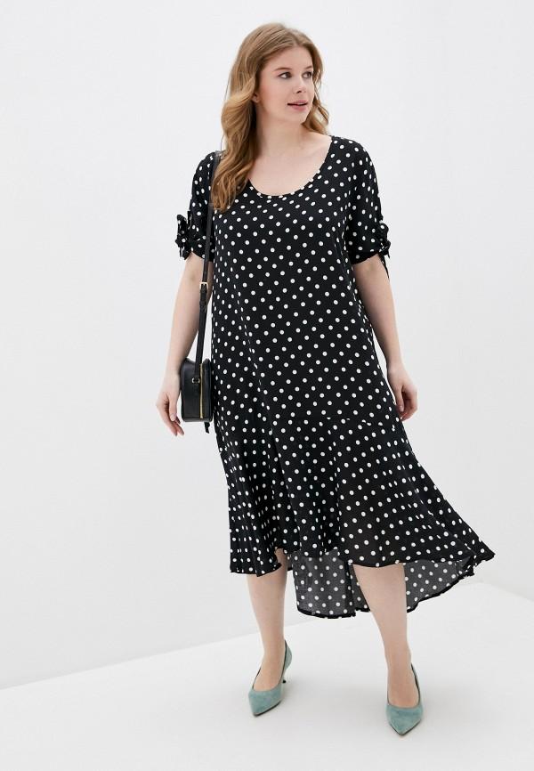 Платье пляжное Ulla Popken