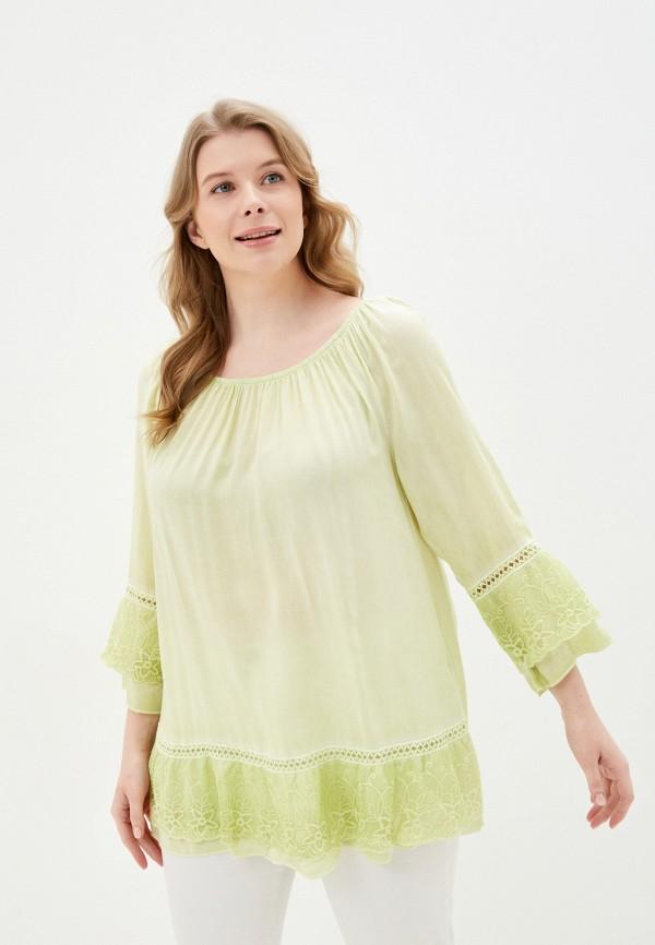 женская блузка ulla popken, желтая