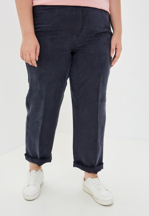 женские зауженные брюки ulla popken, синие