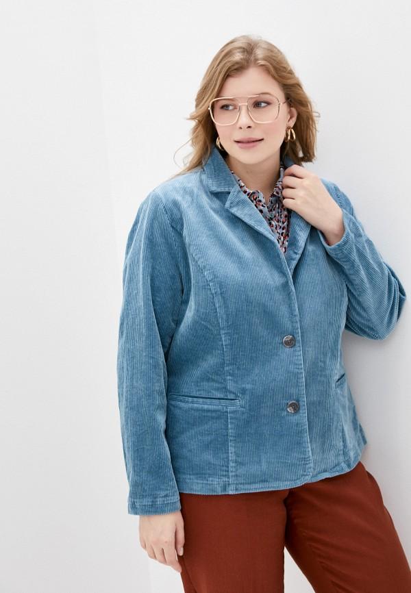 женский пиджак ulla popken, бирюзовый