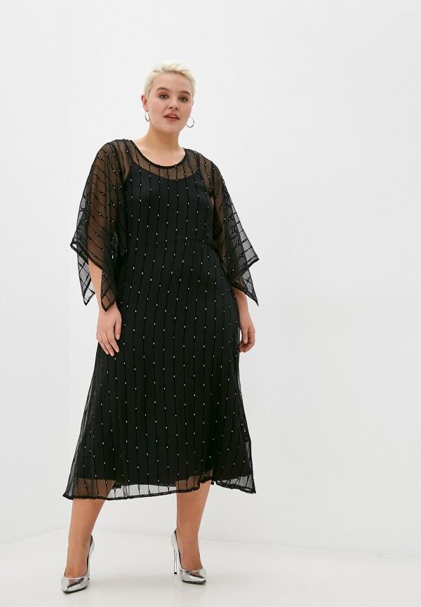 женское вечерние платье ulla popken, черное