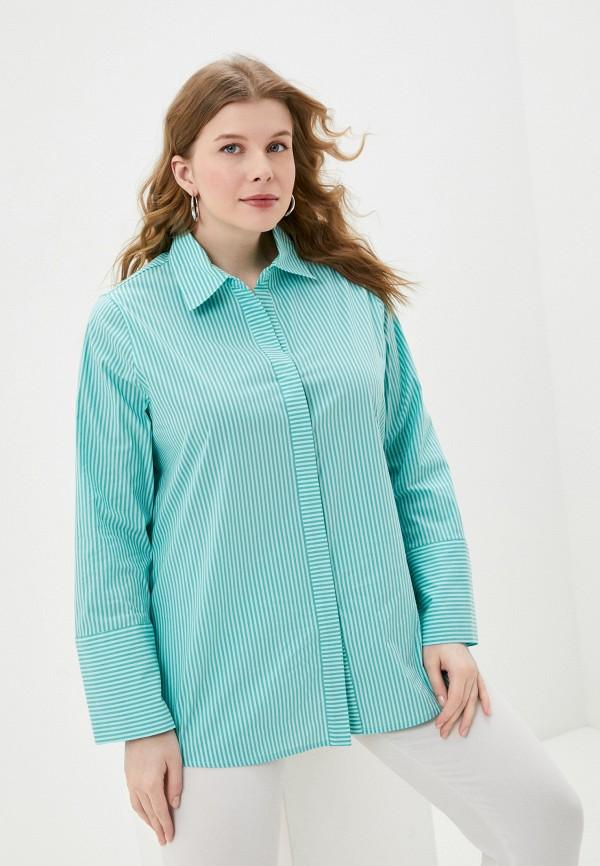 женская рубашка с длинным рукавом ulla popken, зеленая