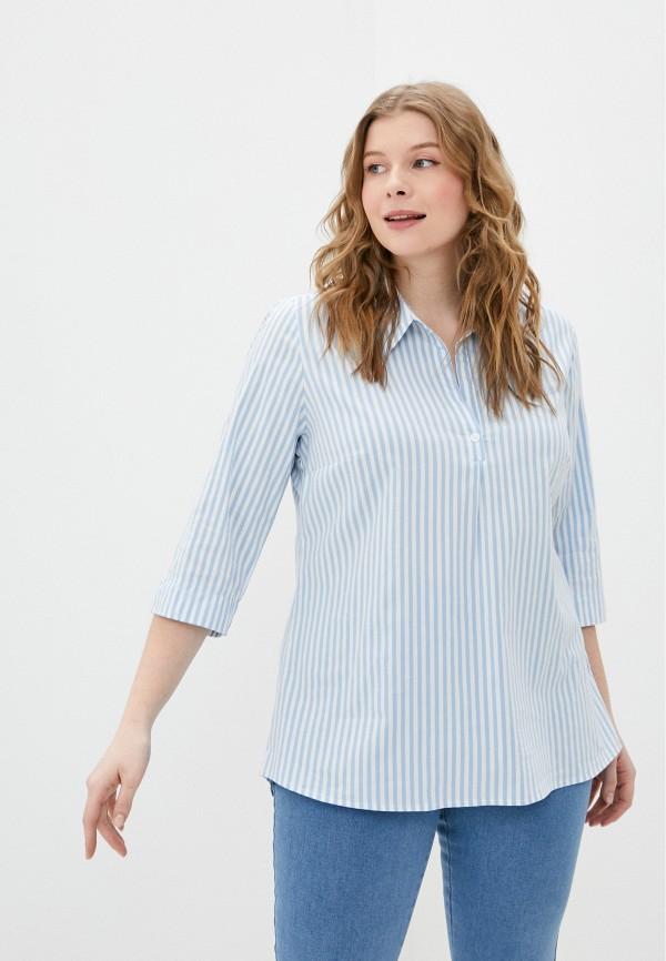женская рубашка с длинным рукавом ulla popken, голубая