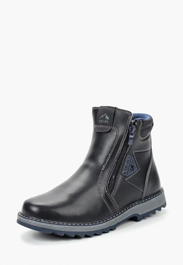 Ботинки для мальчика Ulёt HL180131