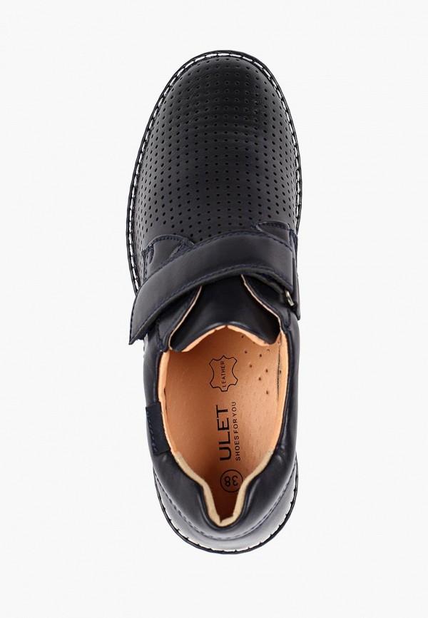 Туфли для мальчика Ulёt TD188-83A Фото 4