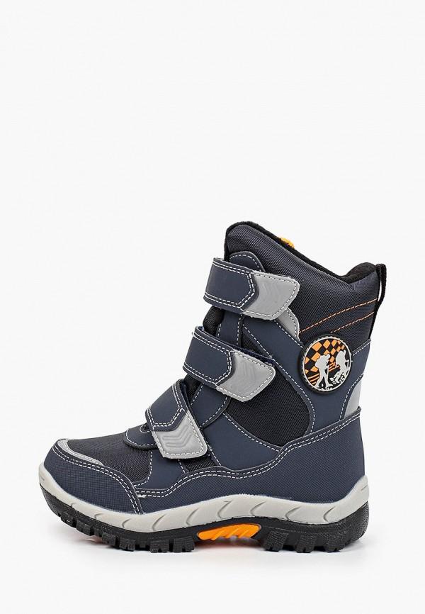 ботинки ulёt для мальчика, синие