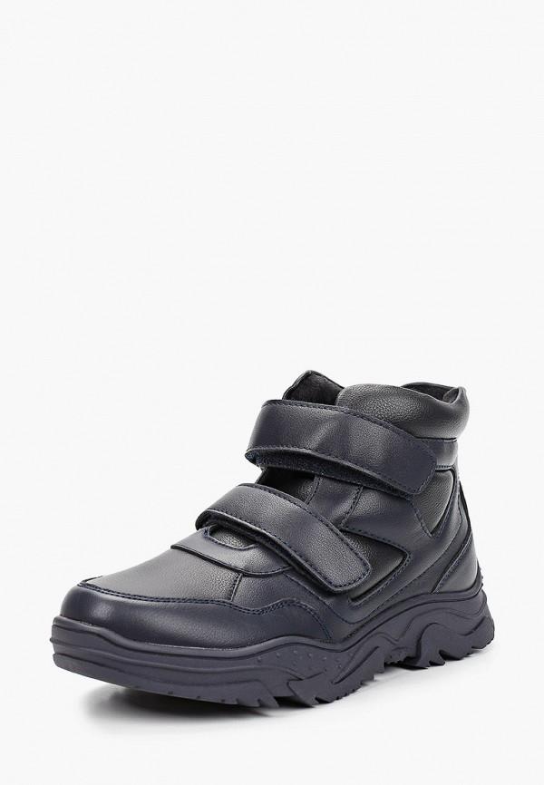 Ботинки для мальчика Ulёt NTM322-16A Фото 2
