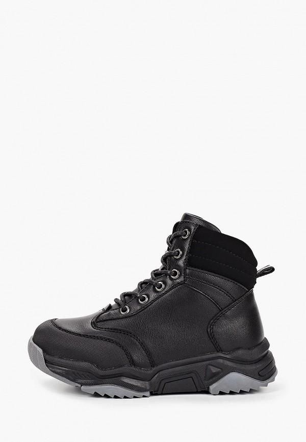 Ботинки для мальчика Ulёt TM155-11