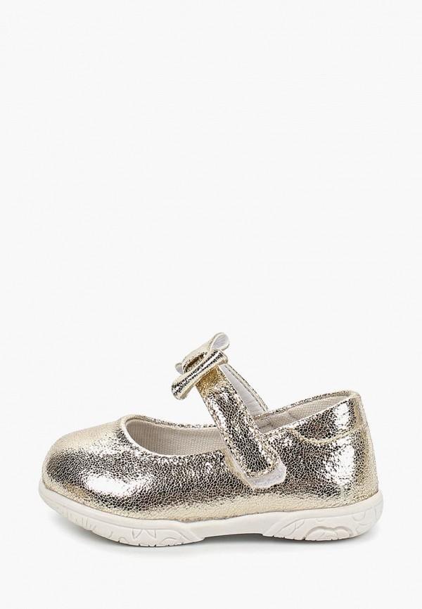 туфли ulёt для девочки, серебряные