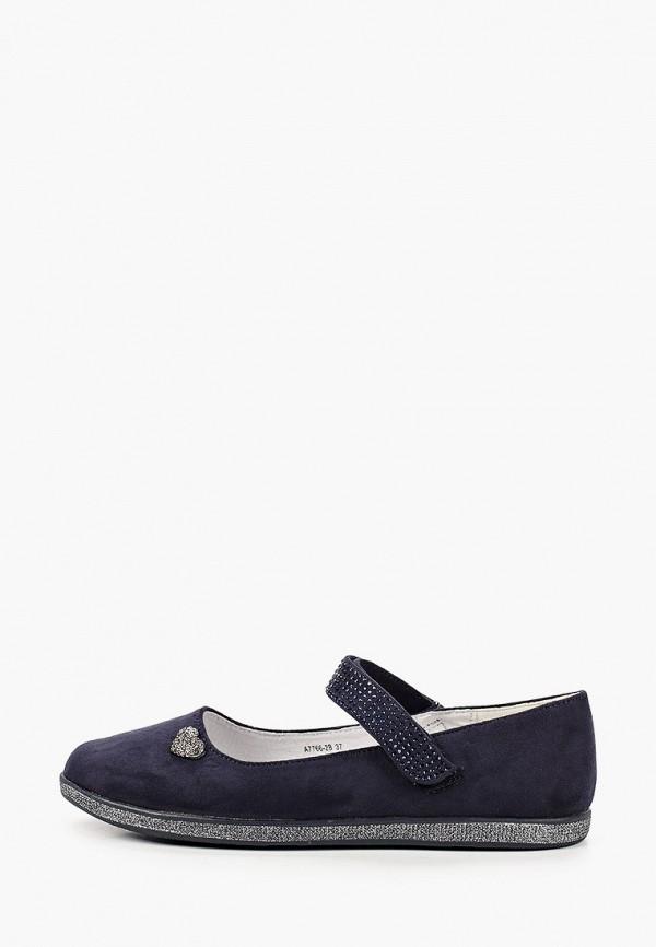 туфли ulёt для девочки, синие