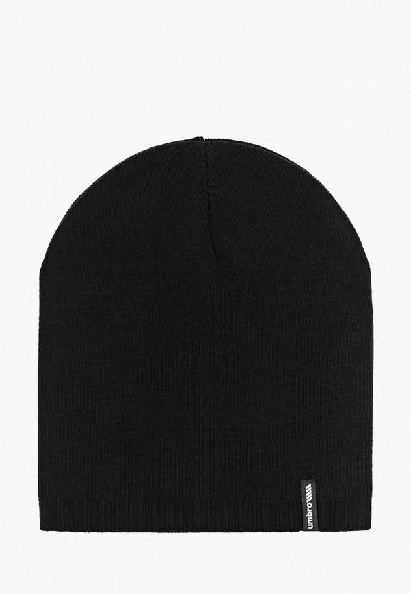 Шапка Umbro Umbro UM463CUCNKD5 цены онлайн