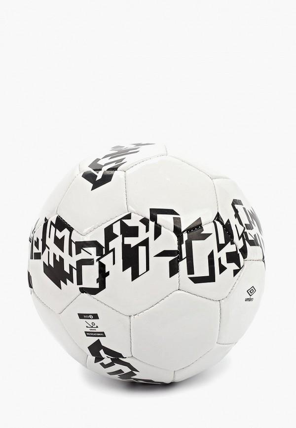 Мяч футбольный Umbro Umbro UM463DUCNKB1 все цены