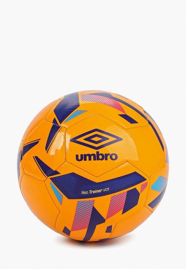 Мяч футбольный Umbro Umbro UM463DUCNKB6 цена