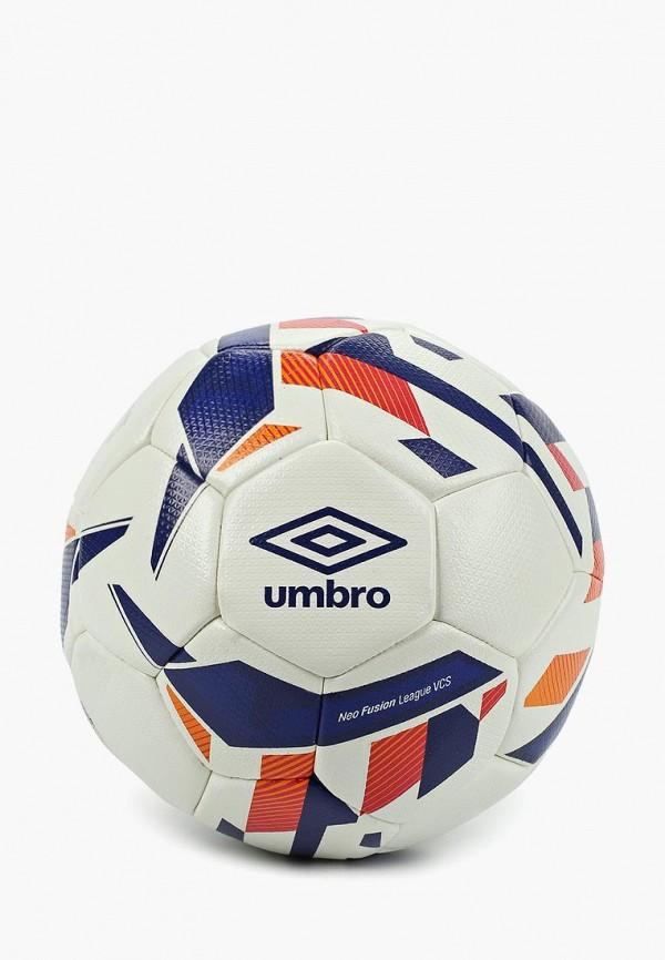 Мяч футбольный Umbro Umbro UM463DUCNKB7 мяч футбольный umbro neo futsal liga размер 4
