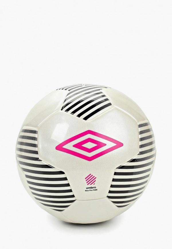 Мяч футбольный Umbro Umbro UM463DUESOB1