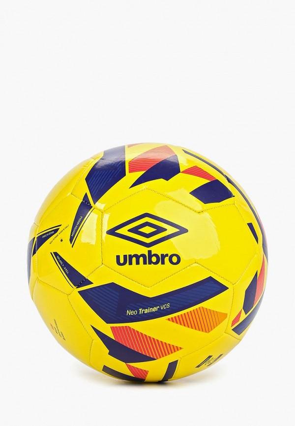 Мяч футбольный Umbro Umbro UM463DUESOB3 все цены