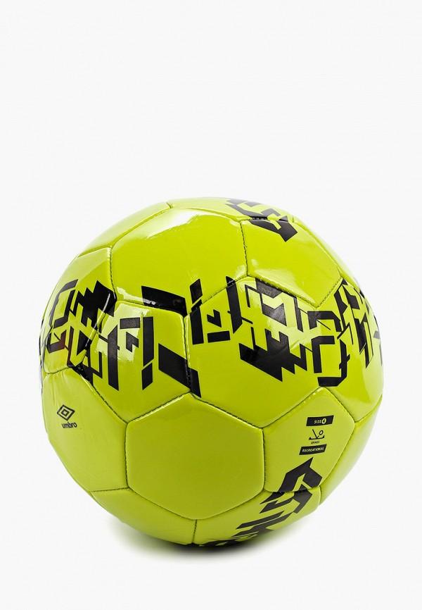Мяч футбольный Umbro Umbro UM463DUGFYN2 мяч футбольный umbro neo classic р 5 20594u 157