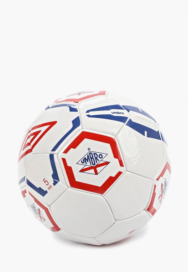Мяч футбольный Umbro Umbro UM463DUGFYN3 все цены