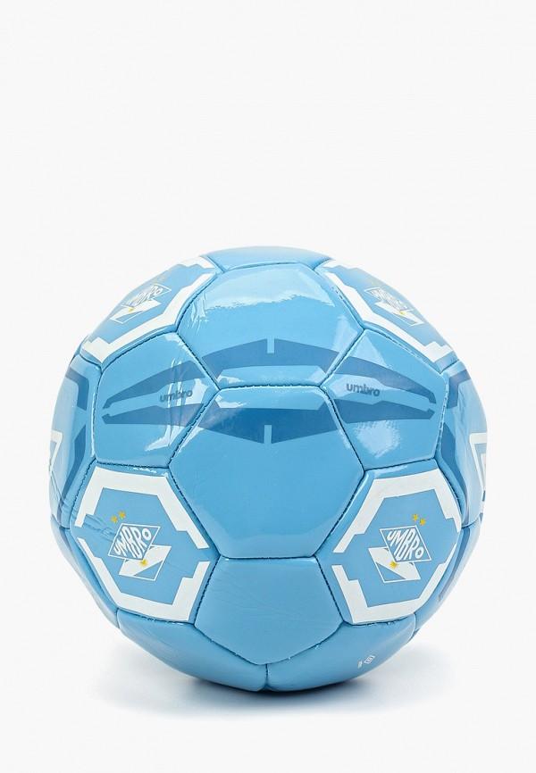 Мяч футбольный Umbro Umbro UM463DUGFYN4 все цены