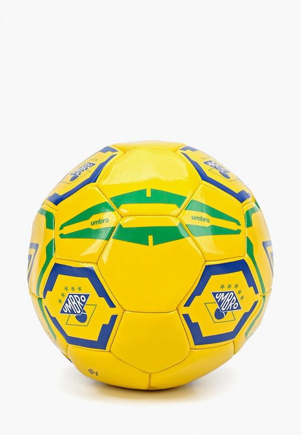 Мяч футбольный Umbro Umbro UM463DUGFYN5 все цены