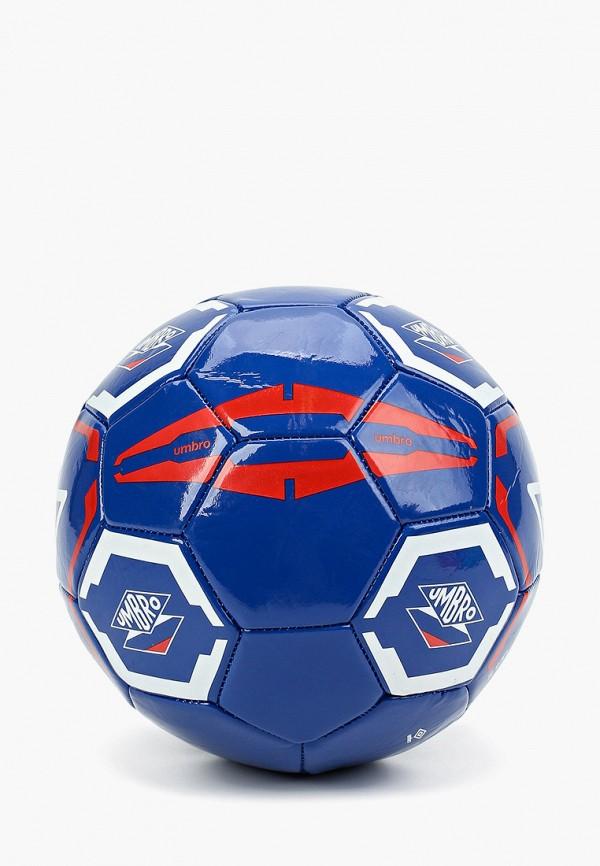 Мяч футбольный Umbro Umbro UM463DUGFYN7 все цены
