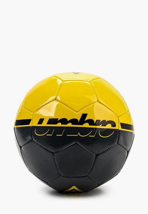 Мяч футбольный Umbro Umbro UM463DUQZD37 все цены