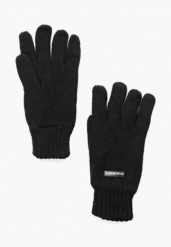 все цены на Перчатки Umbro Umbro UM463DUYGJ57 онлайн