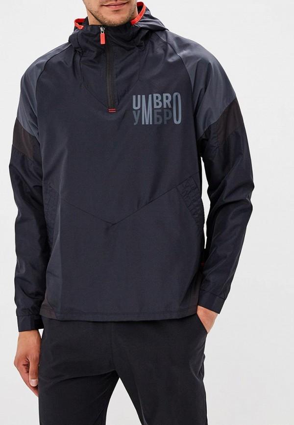Ветровка Umbro Umbro UM463EMBSOD3