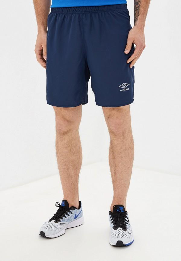 Шорты спортивные Umbro Umbro UM463EMCNLD6 шорты тренировочные umbro smart training shorts мужские 322016 061 чер бел